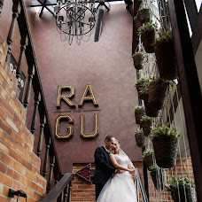 Wedding photographer Yuliya Bubnova (vonjuli). Photo of 22.10.2017