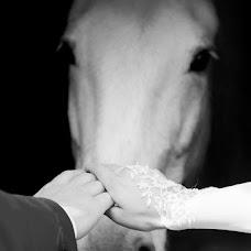 Bryllupsfotograf Aleksandr Berc (AleksBerts). Bilde av 12.04.2013