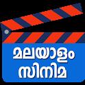 Malayalam Cinema News icon