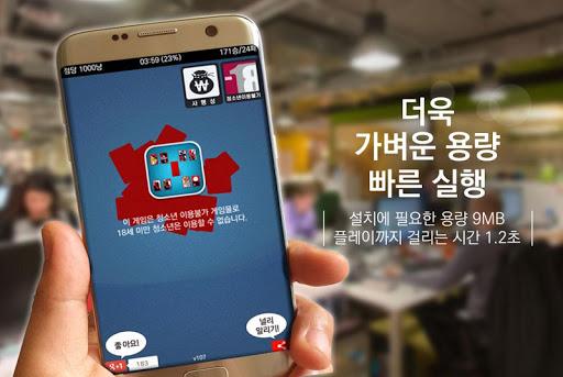 玩免費紙牌APP|下載고스톱 A plus : 새로운 무료맞고게임 app不用錢|硬是要APP