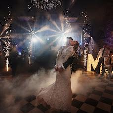 Wedding photographer Marcin Orzołek (marcinorzolek). Photo of 02.05.2018