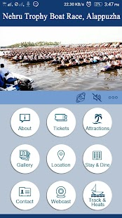 Nehru Trophy Boat Race (NTBR)- screenshot thumbnail