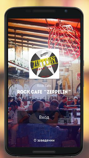 Rock cafe Zeppelin