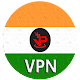 Download India VPN Master For PC Windows and Mac