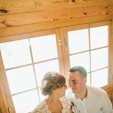 Wedding photographer Olga Dubravskaya (photoska). Photo of 04.09.2016