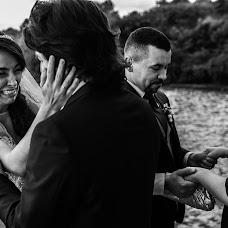 Wedding photographer Everton Vila (evertonvila). Photo of 16.05.2017