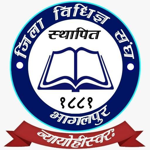 DBA Bhagalpur (app)