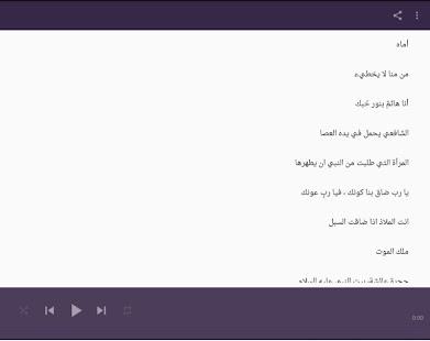 روائع الشيخ محمود الحسنات - náhled