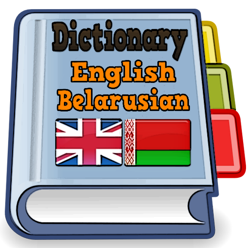 English Belarusian Dictionary