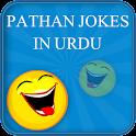 Pathan Jokes In Urdu icon