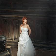 Wedding photographer Roman Kislov (RomanKis). Photo of 28.01.2014