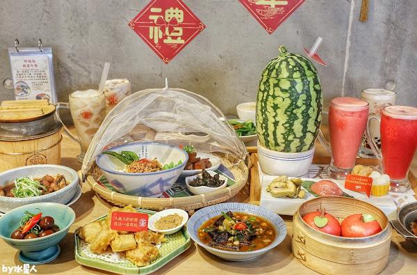有春茶館大智店|台中東區懷舊茶館,夏季開胃台味新菜單,一整顆西瓜抱著喝