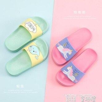 兒童室內拖鞋