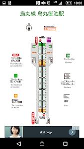 京都市営地下鉄乗降位置アプリ screenshot 4