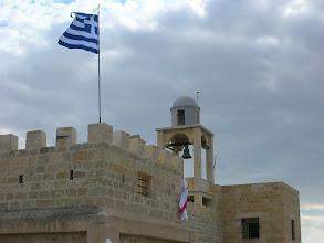 Photo: Monastery of the Prodromos