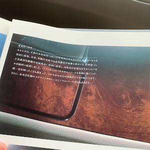 セルシオ UCF30のカスタム事例画像 しょうさまさんの2020年05月18日07:40の投稿