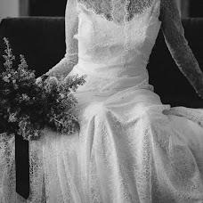 Wedding photographer Julia Jardim (Julia4512). Photo of 28.01.2019