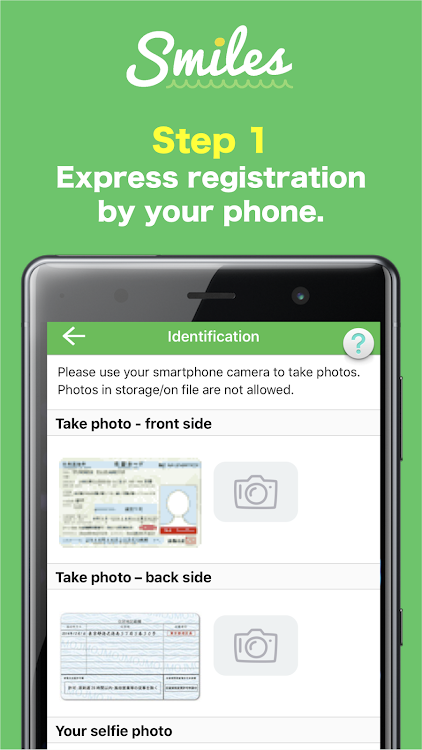 Smiles Mobile Remittance - Money Transfer App - – (Android Apps