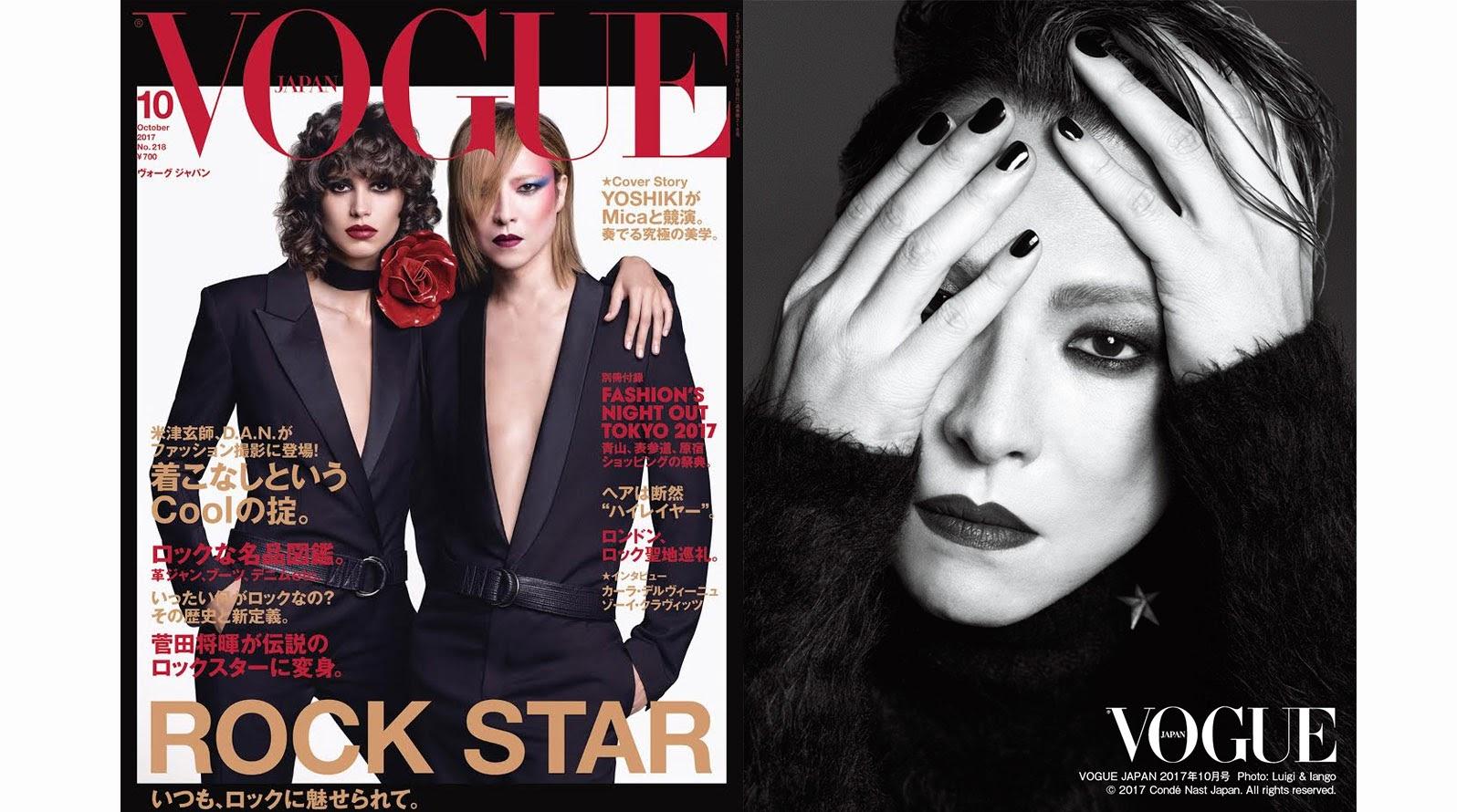 YOSHIKI成為第一位登上Vogue Japan封面的日本男性