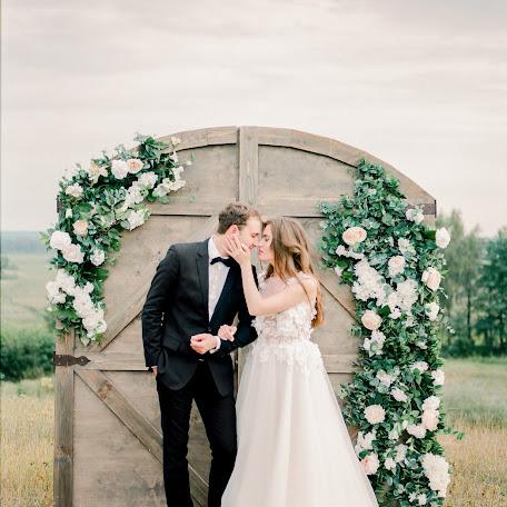 Wedding photographer Arina Fedorova (ArinaFedorova). Photo of 06.01.2018