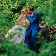 Wedding photographer Kristina Zyabchuk (Zlag). Photo of 03.09.2018
