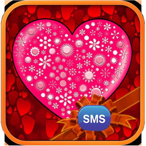 Love SMS 2017