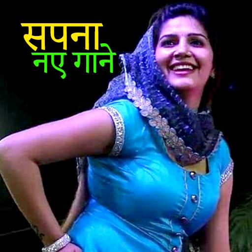 Sapna Haryanvi Song - सपना चौधरी नए Video Dance