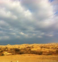 Photo: Landscape changes in Peru near northern coast.
