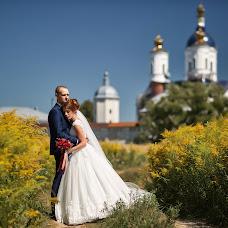 Wedding photographer Vladislav Tyutkov (TutkovV). Photo of 25.10.2018