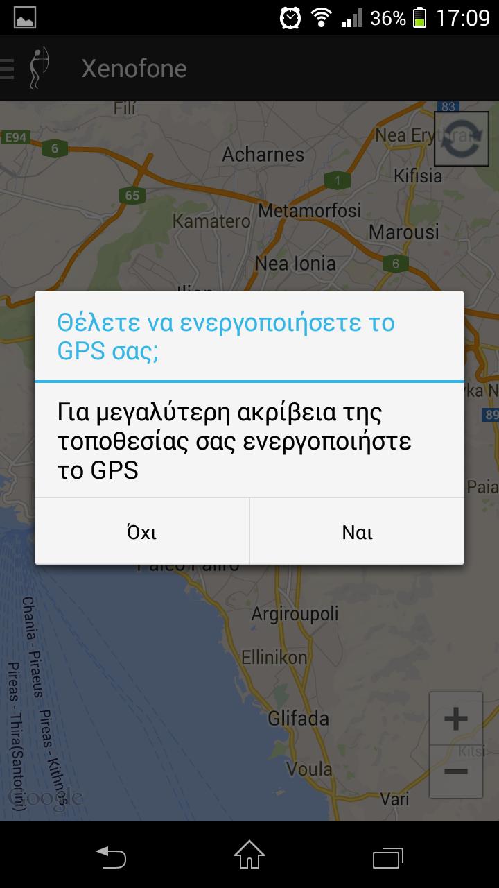 Screenshot_2014-06-28-17-09-06.png