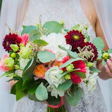 Wedding photographer Tatyana Volkogon (tvolkogon). Photo of 26.03.2018