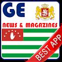 Georgia Newspapers : Europe icon
