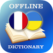 French-Ukrainian Dictionary