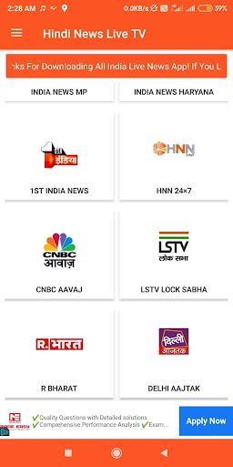 Hindi News Live Tv Free : All Hindi Samachar Live screenshot 6