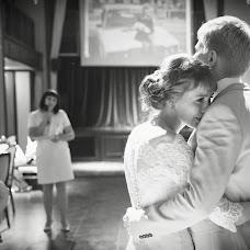 Bryllupsfotograf Ekaterina Terzi (Terzi). Bilde av 07.03.2019