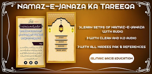 Learn Namaz e Janaza - Apps on Google Play