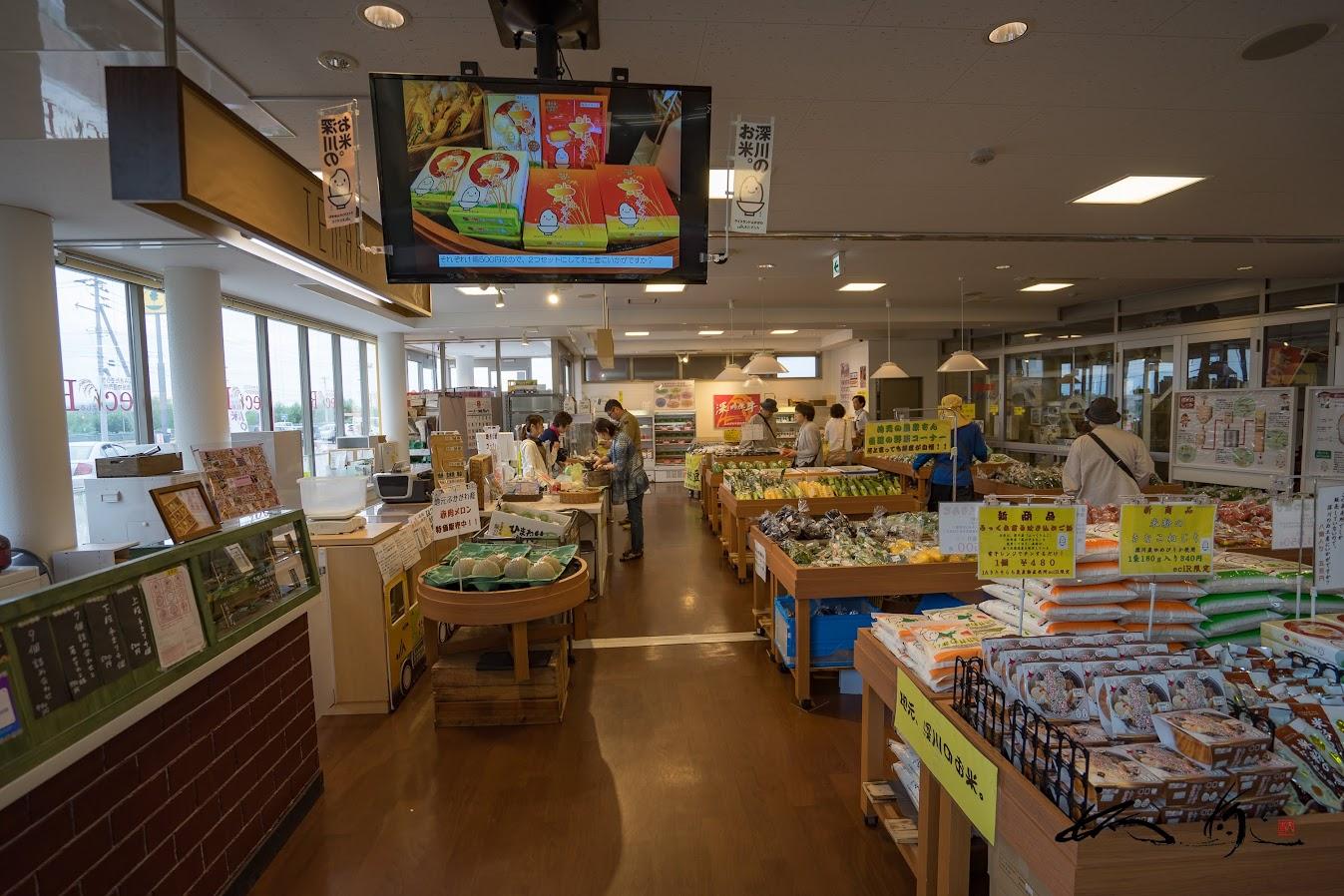 農産物直売所 eciR(えしる)