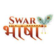 SwarBhasha