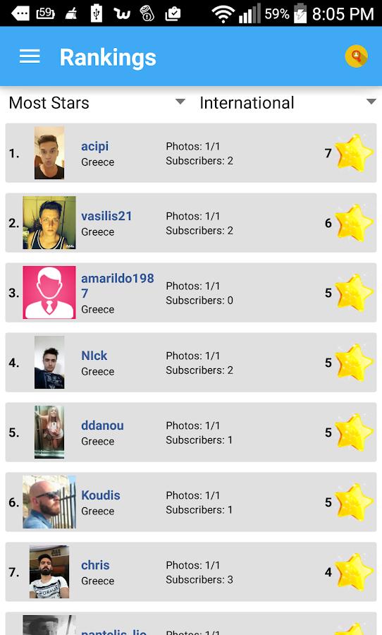 PhotoStars - στιγμιότυπο οθόνης