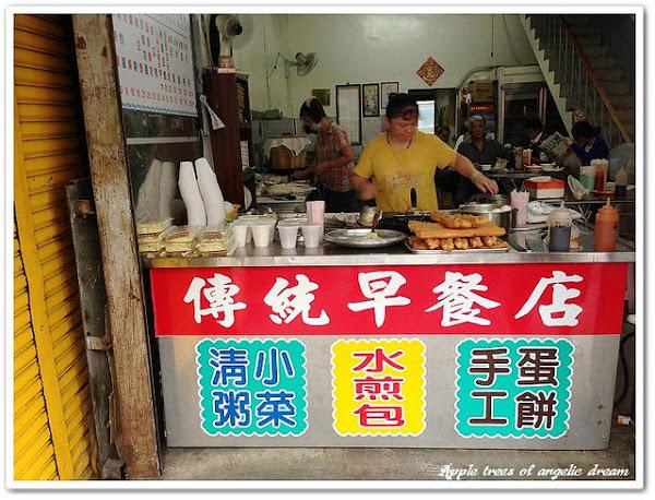 桃園聖保祿之傳統早餐店