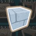 大理石の壁