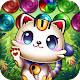 Bubble Pop Mania - Kitty Cat Adventures APK