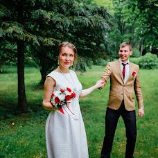 Wedding photographer Darya Baeva (dashuulikk). Photo of 21.06.2018