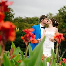 Wedding photographer Aleksandr Zhukov (VideoZHUK). Photo of 06.03.2017