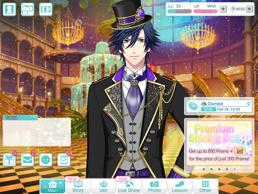 Utanou2606Princesama: Shining Live android2mod screenshots 13