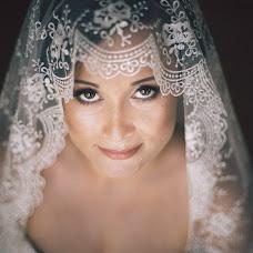 Wedding photographer Aleksandra Gashickaya (Gashitskaya). Photo of 20.12.2016