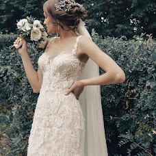 Wedding photographer Ekaterina Nikolaeva (KatyaWarped). Photo of 18.10.2018