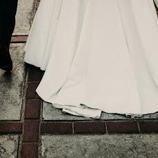 Wedding photographer Artur Mloyan (arturmloian). Photo of 15.09.2017