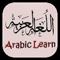 Belajar Bahasa Arab Praktis icon