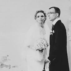 Wedding photographer Sergey Futerman (fotofunt). Photo of 16.10.2013